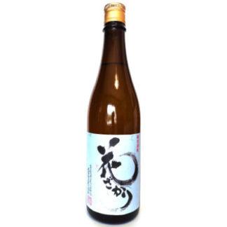 Junmai-omachi-buy-japanese-sake-for-import
