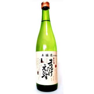 MarutakeEbisu-Honjozo-kyoto-sake-to-buy