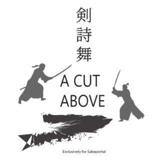 cut-above-daiginjo-japanese-sake