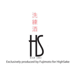 highsake.com exclusive japanese sake