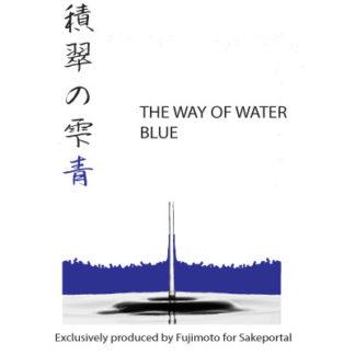 koshu-aged-japanese-sake-blue