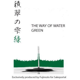 koshu-aged-japanese-sake-green