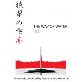 koshu-aged-japanese-sake