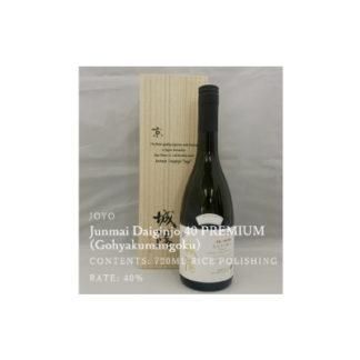 Junmai-Daiginjo-40-premium-Gohyakumangoku-japanese-kyoto-sake-to-buy
