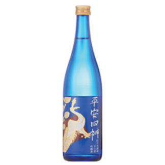 Heian-shishin-blue-japanese-sake-to-import