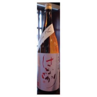 Junmai-ginjo-hattannishiki-export-from-japan-buy-japanese-sake