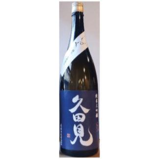 Junmai-kutami-daiginjo-export-from-japan-buy-japanese-sake