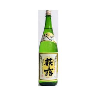 kyoto-japanese-sake-supplier-Haginotsuyu-Junmai-Magokoro