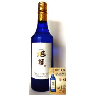 kyoto-japanese-sake-supplier-G20 Sake-Glitter-Junmai-Daiginjo