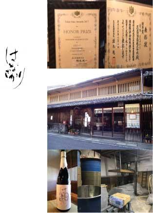 Gifu-Artisan-sake-brewer