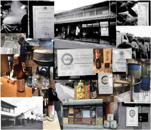 japan sake exporter