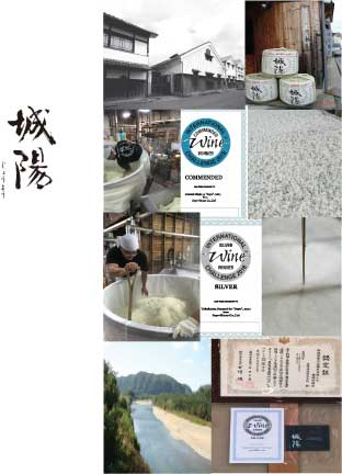 South-kyoto-Artisan-sake-brewer