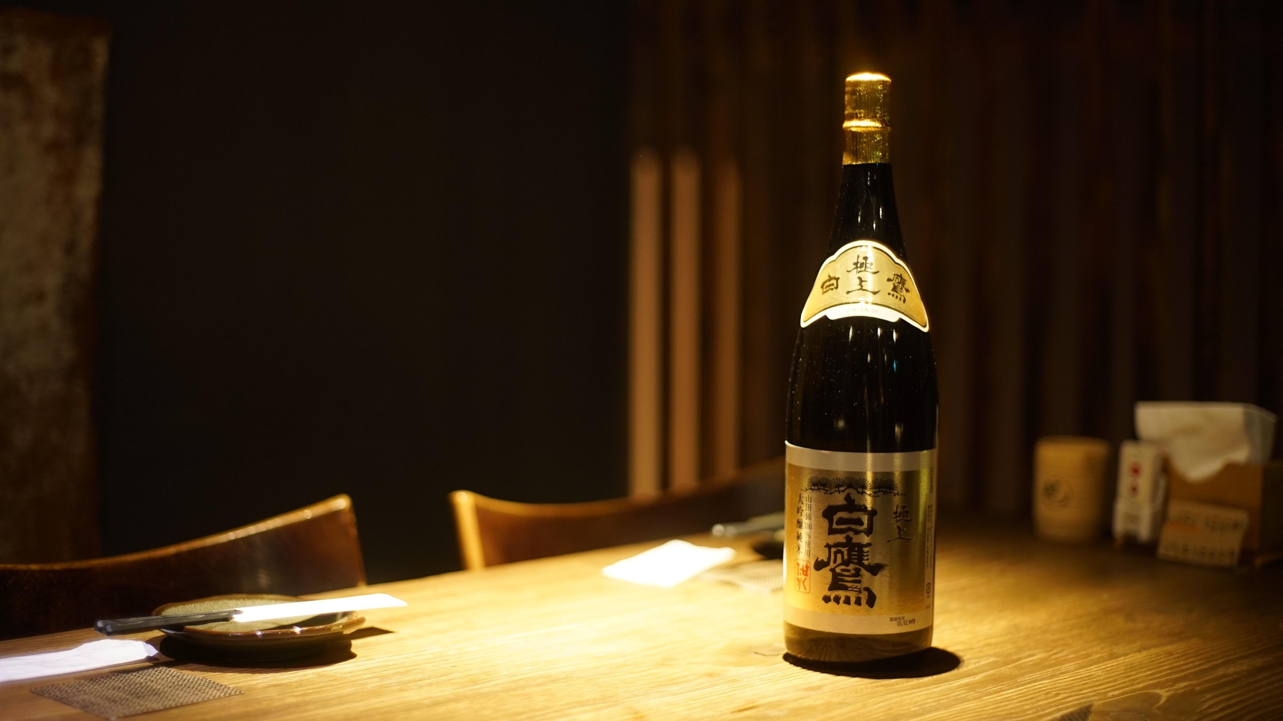 japanese-sake-bottle