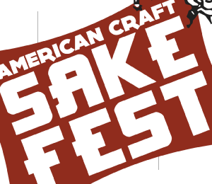 american-craft-sake-festival