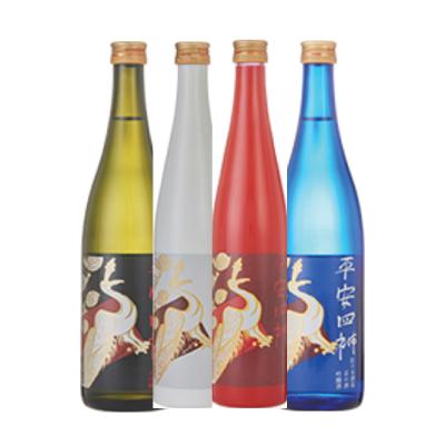 Heian-japanese-sake-range-export-from-japan