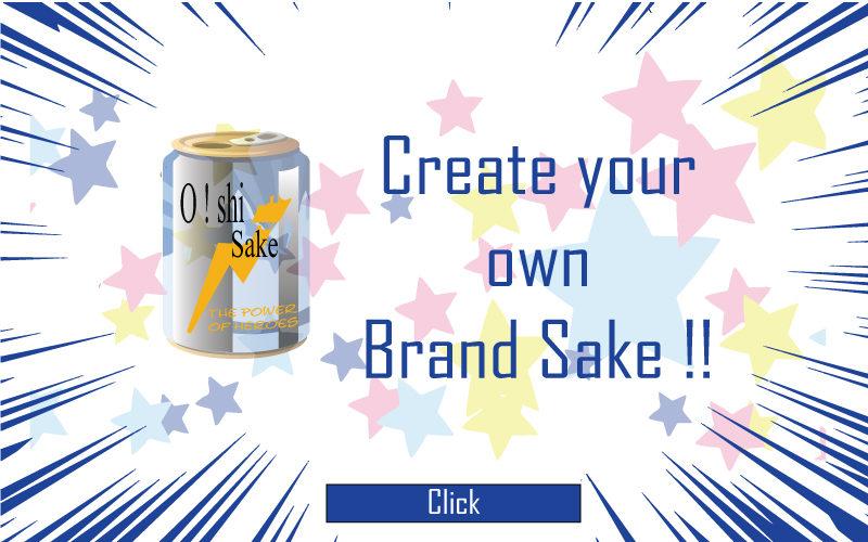 private-label-japanese-sake-sake-cocktails-ibc-tank-800x500