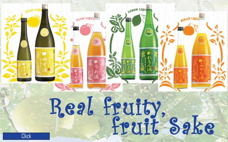 import-japanese-fruity-sake