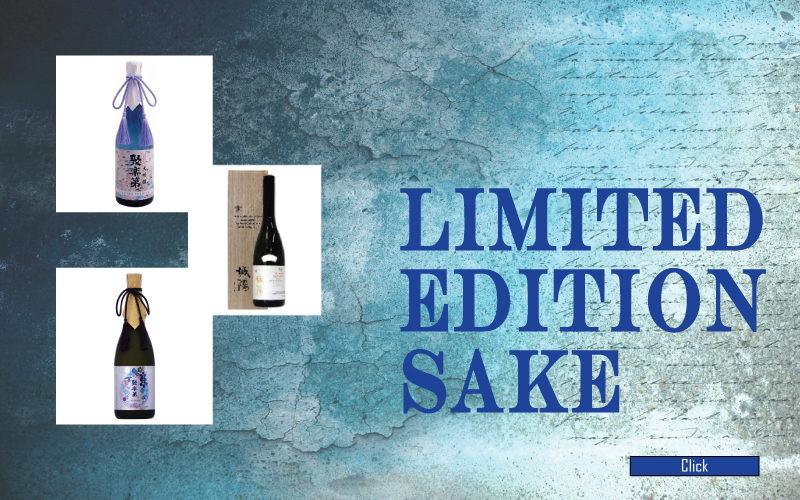 sake-distributor-limited-edition-japanese-sake