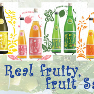 fruity-fruit-japanese-Sake-for-export