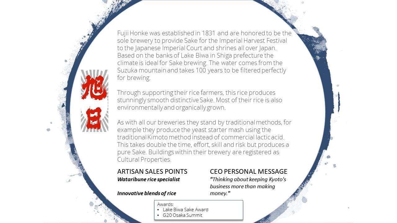 export-fujii-japanese-sake-brewery-information-sheet