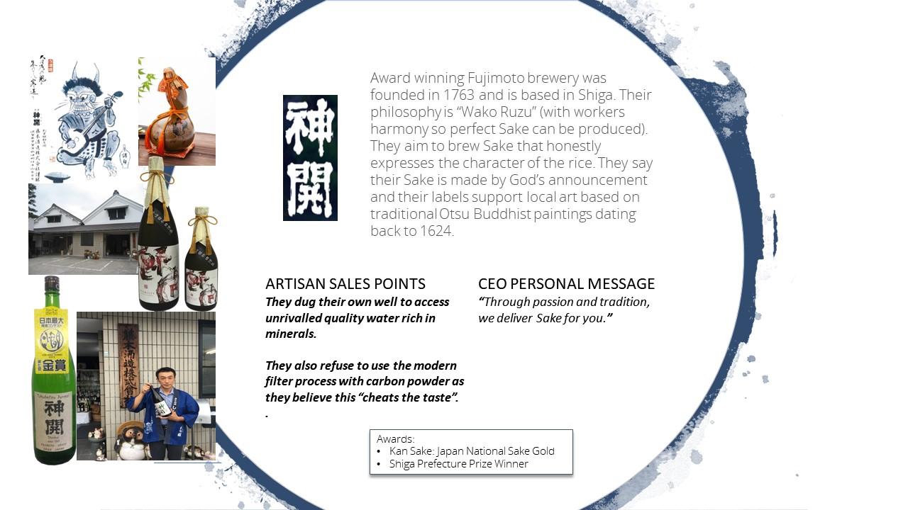 export-fujimoto-japanese-sake-brewery-information-sheet