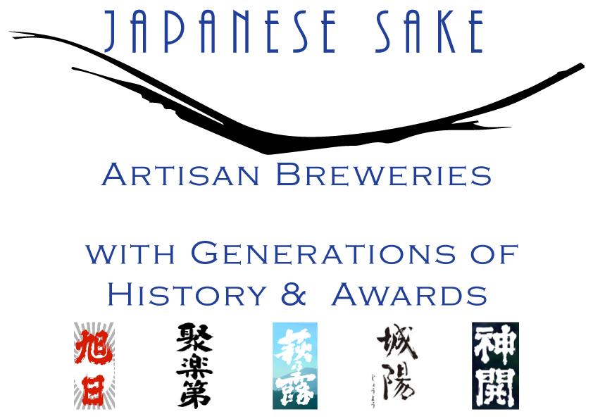 japanese-sake-with-generations-history-awards-brewery-logos
