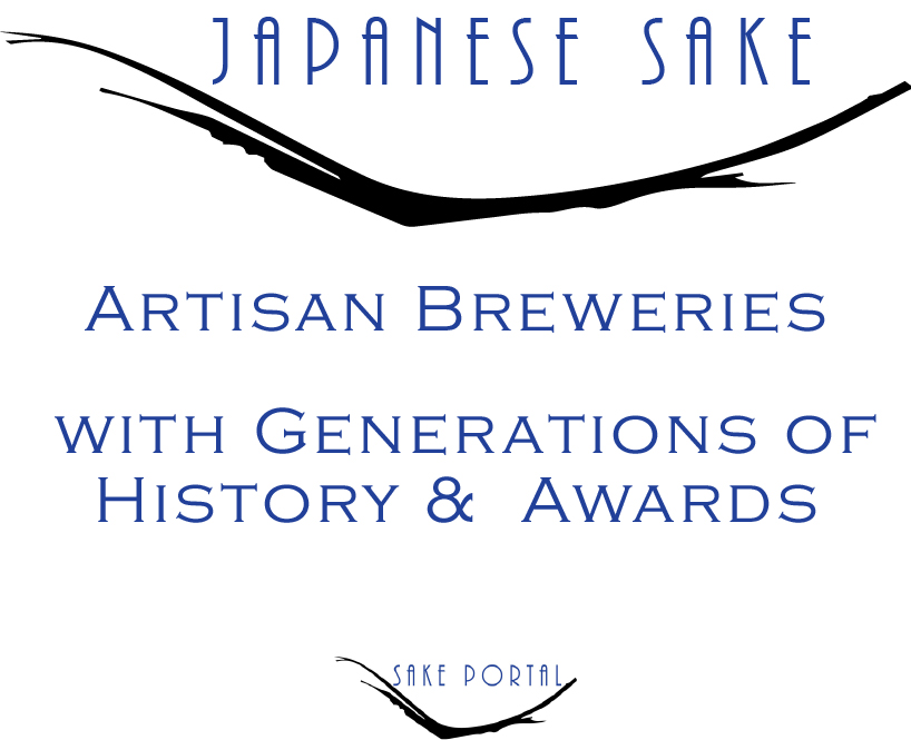 japanese-sake-with-generations-history-awards