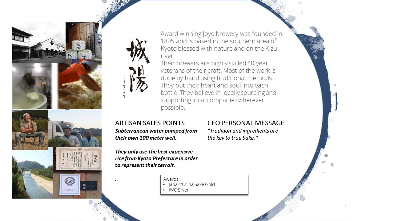 export-joyo-japanese-sake-brewery-information-sheet