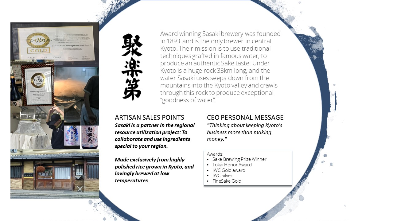 export-sasaki-japanese-sake-brewery-information-sheet