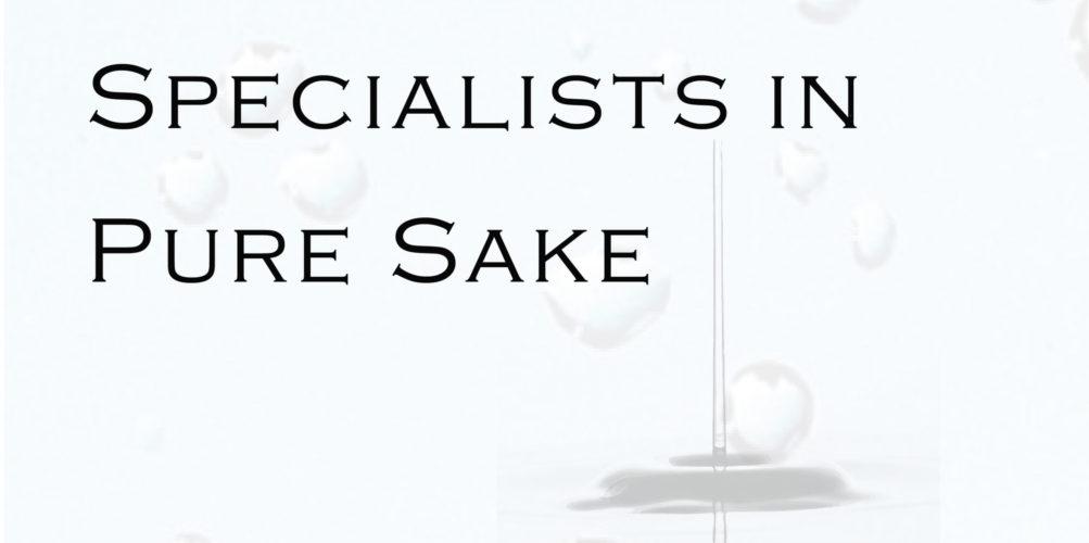 export-artisan-japanese-sake