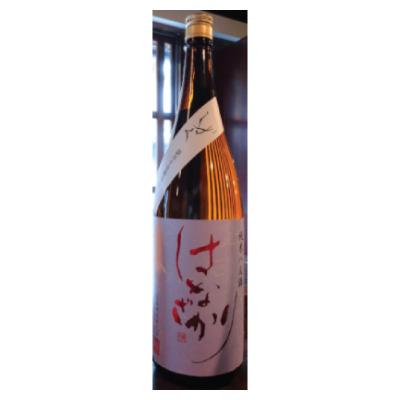 export-Junmai-ginjo-hattannishiki-export-from-japan-buy-japanese-sake